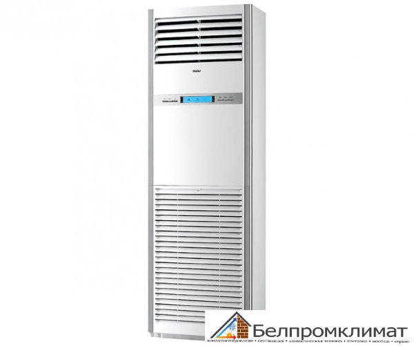Кондиционер Haier AP60KS1ERA/1U60IS1ERB